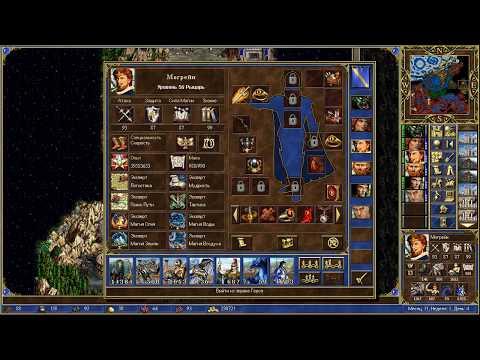 Книги онлайн читать земли меча и магии