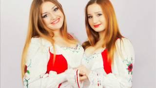 Олеся та Станіслава Май - Червона калина
