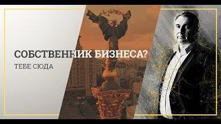 Сверх результаты участников! Приходи на тренинг в Киеве!