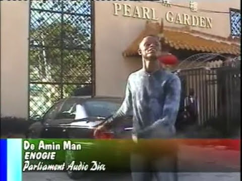 Download Mp3 Amin Man Enogie — MP3 DOWNLOAD