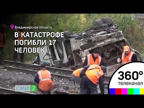 Погибшие в страшном ДТП под Владимиром незаконно въехали на территорию России - СМИ2