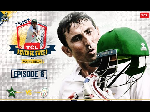TCL Reverse Sweep with Younis Khan | Pakistan vs Bangladesh | Episode 9 | Cricket World Cup 2019