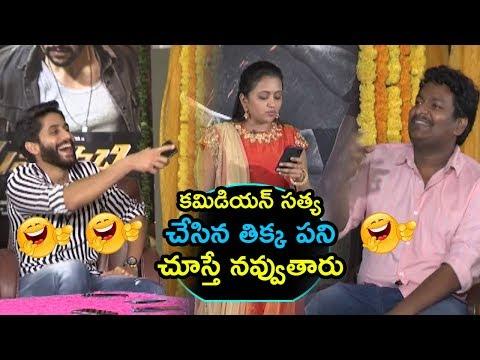 Savyasachi Team Funny Interview | Naga Chaitanya, Nidhhi Agerwal, Viva Harsha, Comedian Satya | FFN
