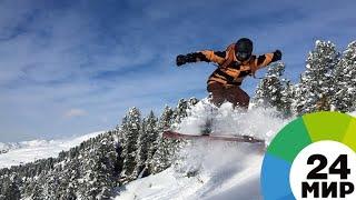 Синтез бега и горнолыжного спорта: на курорте Чимбулак дали старт новому сезону - МИР 24