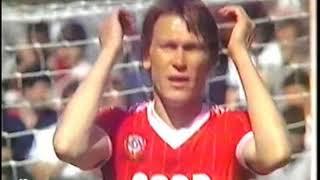 Англия - СССР. ТМ-1984 (0-2)