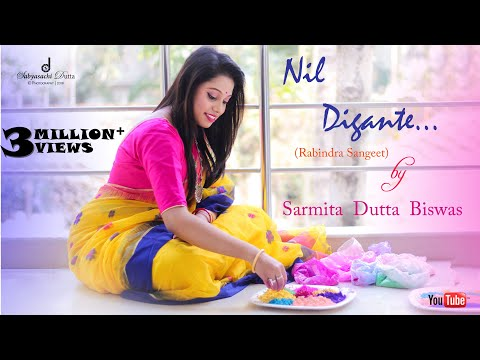 Nil Digante (??? ???????) | Rabindra Sangeet | Sarmita Dutta Biswas | Full Video Song