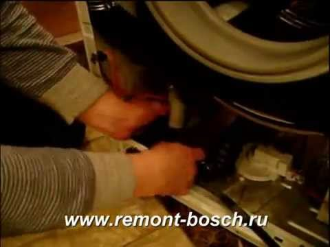 Ремонт стиральной машины на www.remont-bosch.ru часть 1