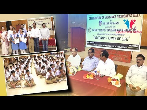 Bhubaneswar School Students Get Lessons On Integrity, Honesty