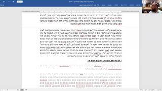 """בית הכנסת - בית החיים (ו' בתמוז תש""""פ)"""
