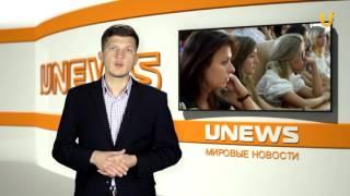 UTV. Мировые новости 17.01.2017