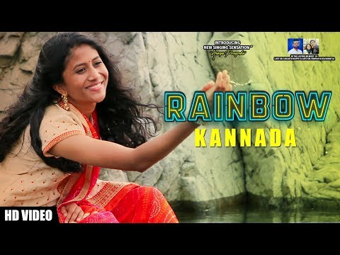 Rainbow - Kannada Full Music Video | Album | Anand Alochanalu | Ananya Penugonda | Swathi Penugonda