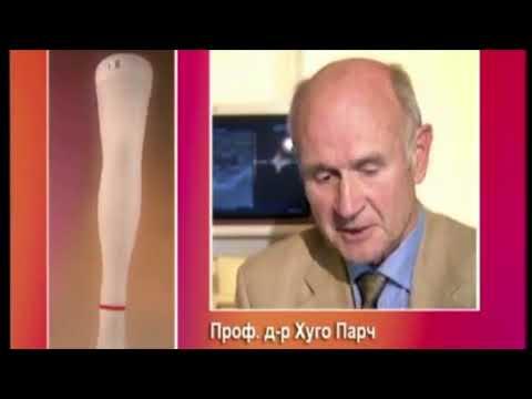 Чулки для кесарева и операций Medi Struva – IBOLIT.UA
