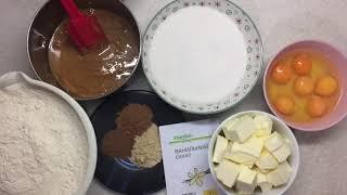 Рецепт теста для имбирных пряников