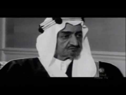 الملك فيصل وأكبر أمنيته هي زوال إسرائيل من الوجود King Faisa