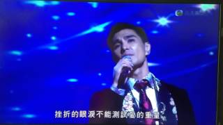 """Ruco Chan Singing """"Kiss Me Goodbye"""" At 2015 TVB Awards Ceremony"""