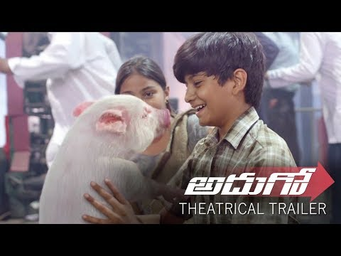 Adhugo Movie Theatrical Trailer