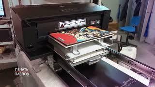 Печать фанерных пазлов