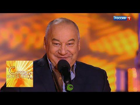 Игорь Маменко &кваот;Анекдоты&кваот;
