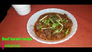 beef karahi recipe I Beef Bhuna hua Gosht Karahi Restaurant style Bakra Eid Special 2021
