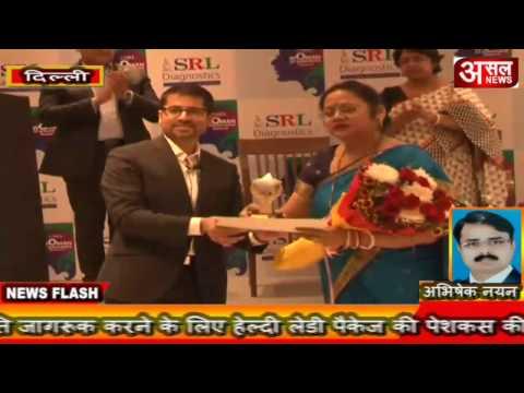 दिल्ली एनसीआर समेत पूरे देश अंतरष्ट्रीय महिला दिवस की धूम