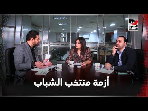سمير كمونة عن أزمة منتخب الشباب في تونس: قرار قضى على جيل بأكمله