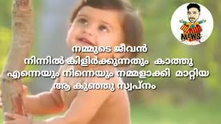 Cut Baby Dream Quotes Status video..
