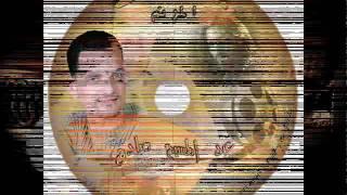 الايد ممدودة ليك للمرنم عبدالمسيح صادق