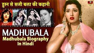 Actress Madhubala Biography In Hindi | हुस्न से सजी बला - मधुबाला जीवन परिचय - महान अदाकारा - Download this Video in MP3, M4A, WEBM, MP4, 3GP
