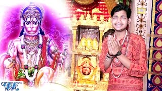 अंजनी ललनवा हो | Anjani Lalanwa Ho | Bhajan Sangrah | Ankus | Bhakti Sagar Song  - ANJANI