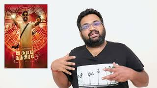 Jagame Thandhiram review by prashanth