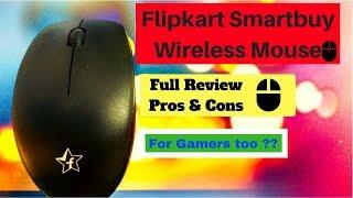 32c7ebd3777 Flipkart Smartbuy Wireless Optical Mouse for PC & Laptops || Full Review ||  Pros