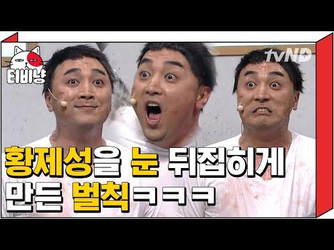tvN D CLASSIC