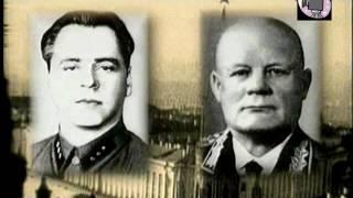 Кремлёвские лейтенанты.  Старший сын.  Месть Сталину (2 ч.)