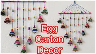 DIY Home Decor Using Egg Carton/ Egg Carton Crafts/ Colour Full Bells Home Decor/ Best Out Of Waste