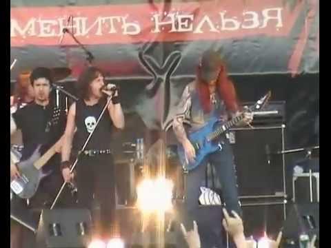 Группа Сергей Маврин (Маврик) (23.07.2006 Эммаус - Фест)