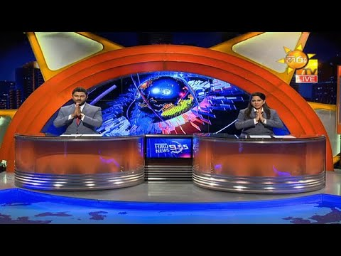 Hiru News 9.55 PM   2020-10-12
