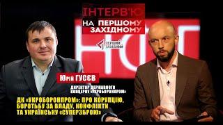 Чим воюватиме Україна в 2021 році та яка українська зброя найпопулярніша за кордоном?