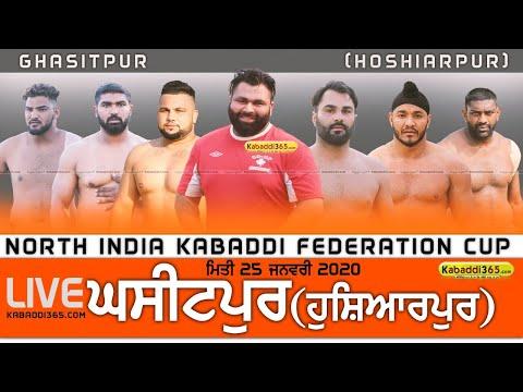 Ghasitpur, Mukerian (Hoshiarpur) North India Kabaddi Federation Cup 25 Jan 2020