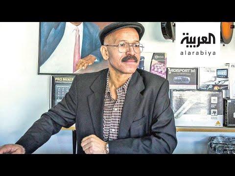 العرب اليوم - شاهد: البحرين تودع فنانها سلمان زيمان عن عمر ناهز الـ 66 عاما