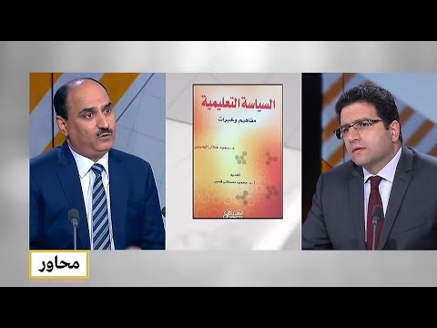 العرب اليوم - مدير الألكسو يؤكد ضرورة طرح المناهج الدينية ببعد إنساني