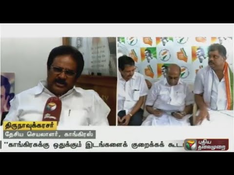 Congress-would-have-no-issues-in-DMK-having-seat-sharing-agreement