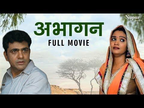 Abhagan Full Movie | Uttar Kumar, Madhu Malik | New Latest Movie 2019