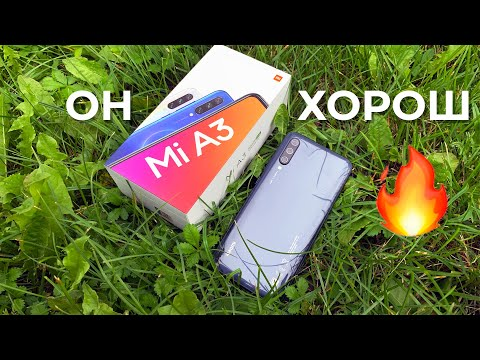 Обзор Xiaomi Mi A3