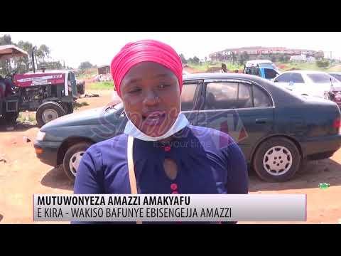 E Kiira, Wakiso bafunye ebisengejja amazzi