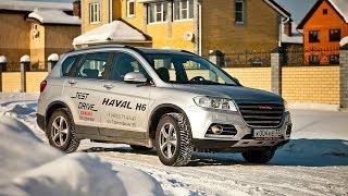Тест драйв на автопилоте HAVAL H6 1.5Т MT 4WD