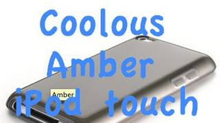 Coolous Amber Case For The IPod Touch 4G
