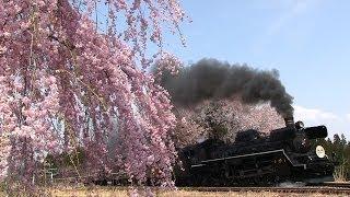 SLばんえつ物語 2014.4 - 15周年の春 -