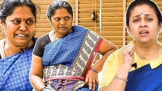 வயசான புருஷனுக்கு Girlfriend இருக்கு..Lakshmy Ramakrishnan இடம் மாட்டிவிட்ட மனைவி - தீர்வு என்ன?