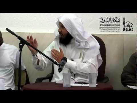 Tafsir Surat Al Muzzammil Part1