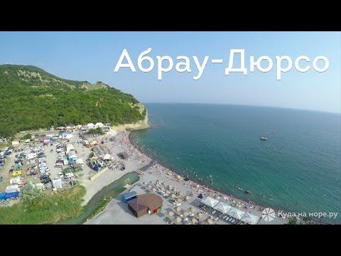 Гилево ярковский район храм